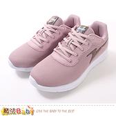 女運動鞋 輕量Q彈網布慢跑鞋 魔法Baby