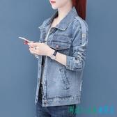牛仔外套 2020大碼女春秋新款韓版時尚寬鬆顯瘦刺繡拼接上衣女 OO13121『科炫3C』