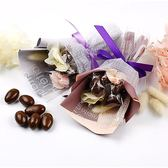 幸福婚禮小物❤杏仁巧克力迷你喜糖捧花❤小禮物/姊妹禮/小花童/生日禮物/喜糖/巧克力