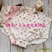 3條裝孕婦內褲高腰純棉襠夏季薄款托腹孕晚期中期初期孕早期中晚期大碼品牌【小玉米】