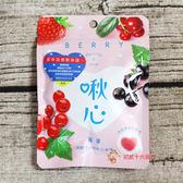 比菲多_啾心軟糖(莓果)35g【0216零食團購】4710784964752
