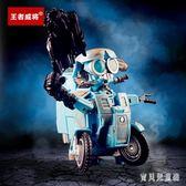 變形金剛 變形玩具金剛5放大版小摩托小靈通合金版mw02機器人 AW14506【寶貝兒童裝】