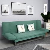 沙發床可摺疊多功能小戶型單人雙人1.8米兩用出租房午休布藝沙發 {免運}