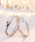 情侶戒指一對男女純銀對戒日韓原創設計簡約活口時間素戒刻字禮物Mandyc