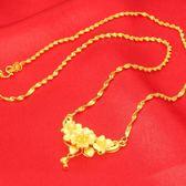 項錬-沙金項錬女模擬假黃金歐幣18k鍍金久不掉色首飾越南純金色飾品 好再來小屋