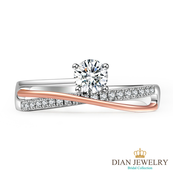 【DIAN 黛恩珠寶】雙色曲愛 GIA 0.31克拉 E/SI2 鑽石求婚女戒