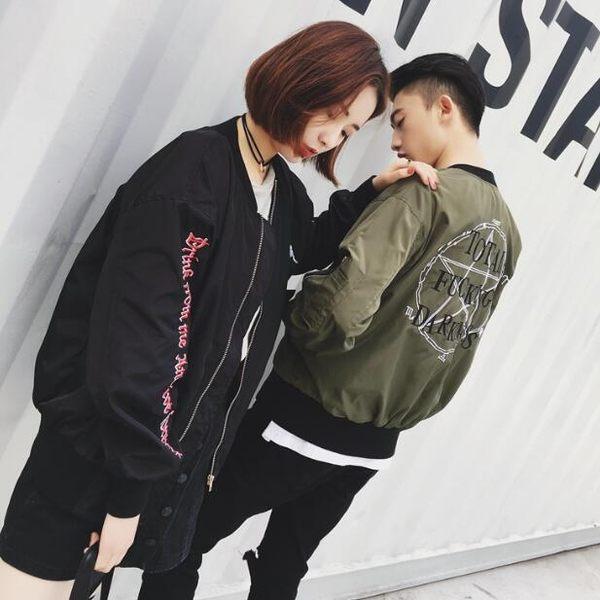 飛行外套 韓版 BF風學生棒球情侶外套 風衣夾克 花漾小姐【現貨】