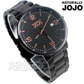 NATURALLY JOJO 大錶面 數字面盤 簡約俐落 都會 藍寶石水晶 女錶 男錶 中性錶 IP黑電鍍 JO96956-88F