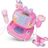 兒童迷你超市過家家收銀機玩具套裝可刷卡掃描臺寶寶女孩男孩小玲