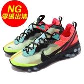 【US8-NG出清】Nike React Element 87 鞋底些微使用痕跡 綠 黑 緩震回彈 透明鞋面 男鞋 運動鞋【PUMP306】