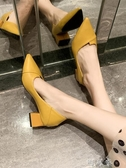 韓版粗跟淺口高跟單鞋尖頭職業工作鞋黑色中跟皮鞋上班女鞋子 町目家