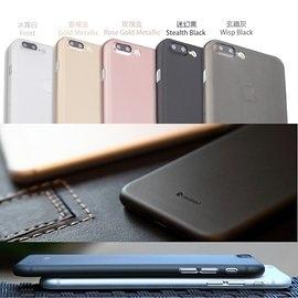 預購+現貨Caudabe The Veil XT iPhone 7 4.7吋 薄如蛋殼 滿版 極簡手機殼 0.35mm超薄