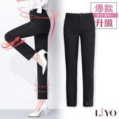 褲子-LIYO理優-MIT顯瘦提臀美腿褲鬆緊彈力OL直筒長褲E841009
