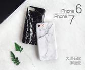 實拍5色現貨 iPhone 7 / 8 Plus 大理石紋手機殼 保護殼 保護套