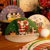 【00320】 聖誕圓形賀卡 耶誕節 生日卡 賀卡 交換禮物 1組10入