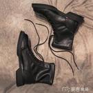馬丁靴馬丁靴女英倫風新款秋冬季百搭瘦瘦顯腳小彈力chic小短靴女 快速出貨