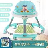嬰兒學步車靜音輪多功能防O型腿 cf