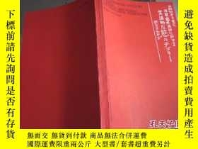 二手書博民逛書店THE罕見GRAMMATICAL CATEGORY OF ASP