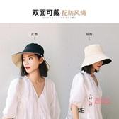 漁夫帽 女夏季日系百搭韓版潮薄款太陽帽子遮臉防紫外線遮陽帽防曬 多色