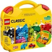 【LEGO樂高】CLASSIC 創意手提箱 #10713