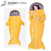 睡袋成人戶外旅行秋冬季加厚大人女男室內露營防寒單人隔臟YXS 水晶鞋坊