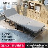 折疊床 辦公室午休折疊床單人四折家用簡易棉麻醫院陪護床睡覺午睡神器床 美物生活館