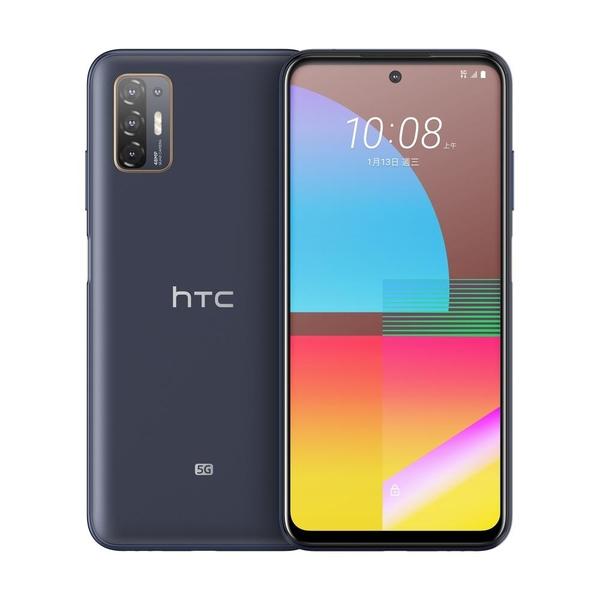 HTC Desire 21 pro 5G【下殺85折 贈保護貼+馬卡龍矽膠保護殼】神腦生活