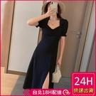◆顏色:藍色、黑色 ◆材質:聚脂纖維 ◆商品尺寸:肩寬36 衣長110  胸圍:90 腰圍:74