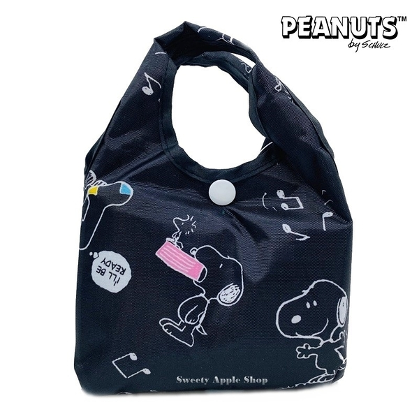 日本限定 史努比 SNOOPY 音符繪圖版 折疊收納式 購物袋 / 環保袋 /手提袋 (黑色)