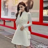 吊帶裙 秋冬季新款減齡顯瘦加厚背心吊帶裙子套裝背帶毛呢洋裝兩件套女 開春特惠