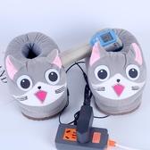 電暖鞋電腦USB暖腳寶女充電寶電加熱暖腳神器男可行走拆 花樣年華YJT