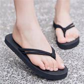 人字拖女新品新款夏時尚外穿百搭涼拖平底正韓學生夾腳沙灘拖鞋女   任選一件享八折