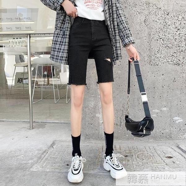 韓版胖mm大碼牛仔短褲女2021新款直筒緊身五分褲顯瘦個性潮 萬聖節狂歡