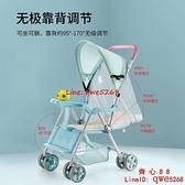 嬰兒推車輕便折疊可坐躺式寶寶幼兒童手推簡易超小巧便攜春夏傘車【齊心88】