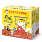 春風黃阿瑪抽取式衛生紙100抽20包【愛買】