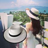 草帽 夏天大帽檐M禮帽女夏季韓版太陽帽沙灘遮陽海邊防曬白色草帽子