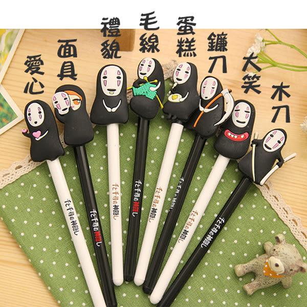 【00308】 神隱少女無臉男 立體造型黑色中性筆
