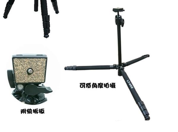 JOVEN - LT660 超穩球型雲台專業腳架 + JOVEN 加州 CALIFORNIA 200 相機包