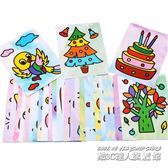兒童DIY沙畫套裝彩沙幼兒園手工材料教學寶寶繪畫畫早教益智玩具