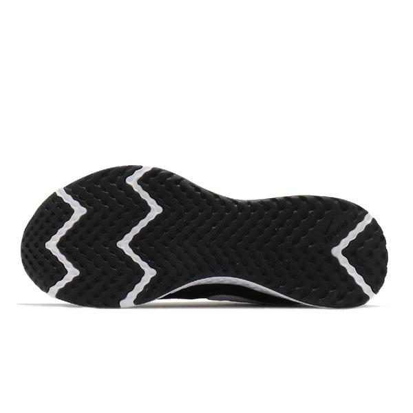 Nike 慢跑鞋 Revolution 5 EXT 黑 白 男鞋 基本款 運動鞋 【ACS】 CZ8591-001