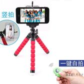 手機三腳架迷你拍照神器三角支架懶人通用便攜自拍錄像直播【台北之家】
