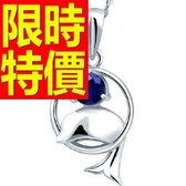 藍寶石 項鍊 墜子S925純銀-0.38克拉生日情人節禮物女飾品53sa18[巴黎精品]