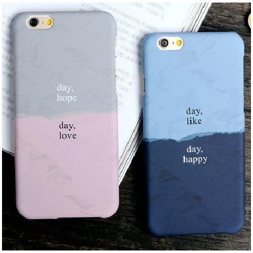 新款 手機殼 撞色 拼色 磨砂 保護套 情侶 外殼 韓國 條紋 潮流 蘋果 iPhone 7/8 蘋果 7 plus