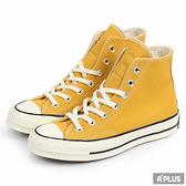 CONVERSE 男女 1970S 高筒土黃 帆布鞋(高筒) - 162054C