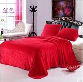 幸福居*愛彙吉冬季加厚保暖法蘭絨毛毯單雙人蓋毯床單珊瑚絨毛毯子(200*230CM)