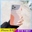 莫蘭迪拚色 iPhone SE2 XS Max XR i7 i8 plus 手機殼 幾何線條 藝術文青 保護鏡頭 全包邊軟殼 防摔殼