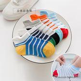 兒童襪子純棉男童女童薄款船襪3-5-7-9歲夏季寶寶中大童短襪     時尚教主