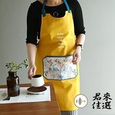 圍裙 和風圖案有口袋廚房做飯圍裙純棉清潔圍腰【君來佳選】