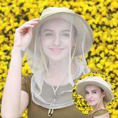 遮陽帽防紫外線太陽帽戶外防蚊帽夏天男女士網紗遮臉帽女防曬帽子 美好生活居家館