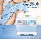 嬰兒奶瓶收納箱大號干燥架便攜寶寶用品餐具儲存盒晾干架帶蓋防塵igo 美芭